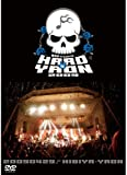 西寺実 Presents HARDなYAON 2009 [DVD] 画像