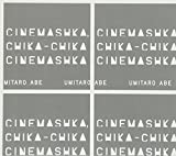 Cinemashka,chika-chika cinemashka