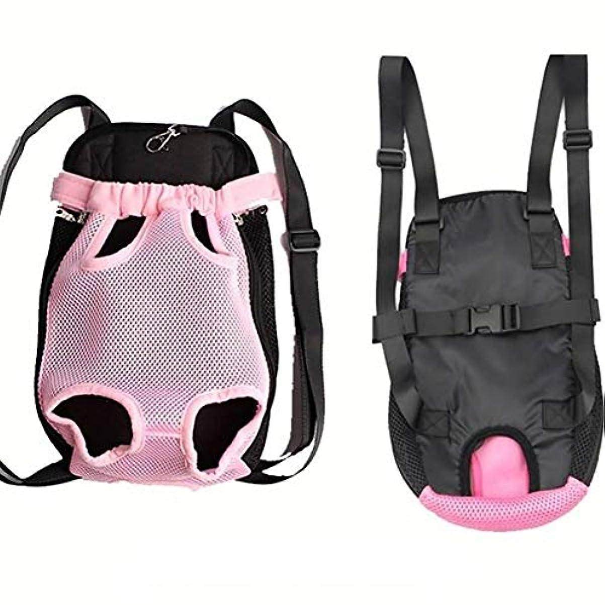 偏見ほんの雨ペット犬通気性バックパックショルダーハンドルバッグメッシュ迷彩屋外旅行製品 luoshangqing (Color : P, サイズ : L)