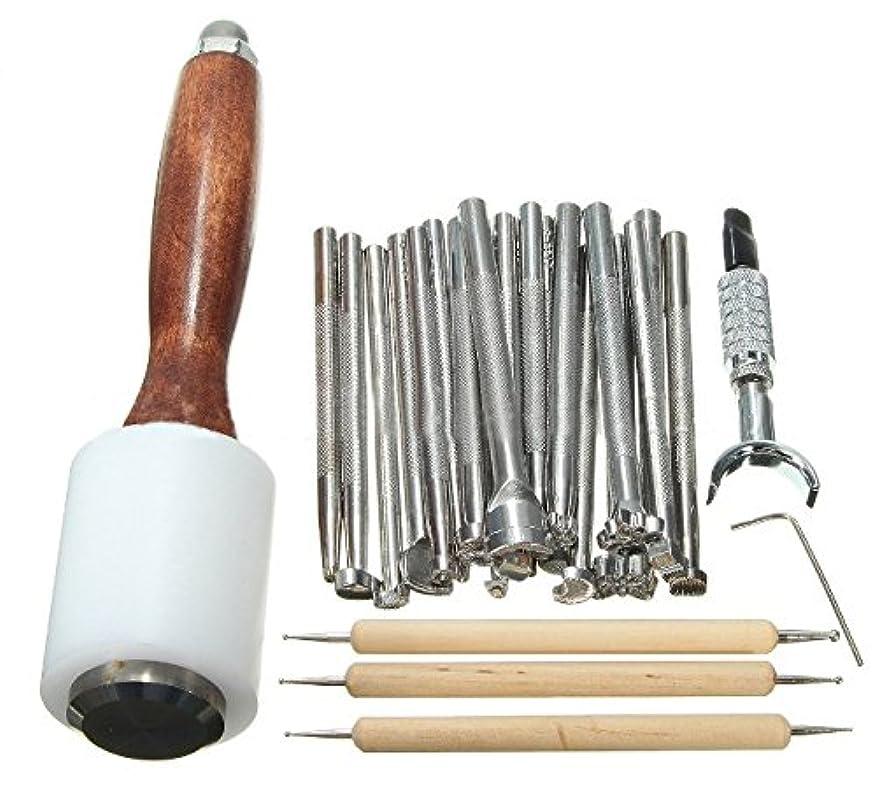 デザイナー彼らのピッチKaddima レザークラフト 工具 道具 初心者 キット 革 パーフェクト ツール セット 木製スチールレザー彫刻ハンマー 印刷ツール縫製手作りキットスーツ 25個/セット