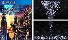 キングダム ハーツIII [Amazon.co.jp限定] オリジナルPS4用テーマ(Amazon) 配信