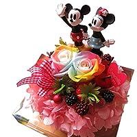 ディズニー ミッキー ミニー入り 花束風 レインボーローズ プリザーブドフラワー ケーキ 誕生日プレゼント ノーマル ミッキー&ミニー ケーキ ケ.