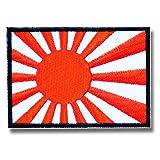 刺繍アイロンワッペン・アップリケ【海軍旗】黒枠(旭日旗)(日章旗)(軍艦旗)