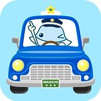はたらくくるまゴーゴー 2歳から遊べる幼児・子供知育アプリ