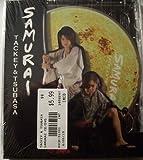 SAMURAI(初回限定盤)(ジャケットA)(DVD付) 画像