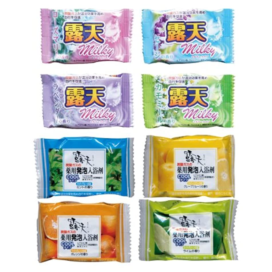 風景抜本的なシマウマ露天 炭酸入浴剤8種類×4 32錠 1錠あたり100円