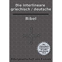 Die interlineare deutsch / griechische Bibel: Mit Wörterbuchdefinitionen für jedes griechische Wort (German Edition)