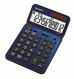 シャープ 電卓50周年記念モデル ナイスサイズモデル ブルー系 EL-VN82-AX