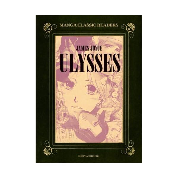 Ulyssesの商品画像