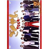 ごくせん(2005) 2