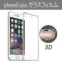 iPhone8plus フィルム iPhon8 plus ガラスフィルム 3D Touch対応 極薄・指紋防止・ 防汚れ・耐衝撃・飛散防止・超耐久・高透過率 2win2buy 液晶保護フィルム 液晶保護シート 簡単取付