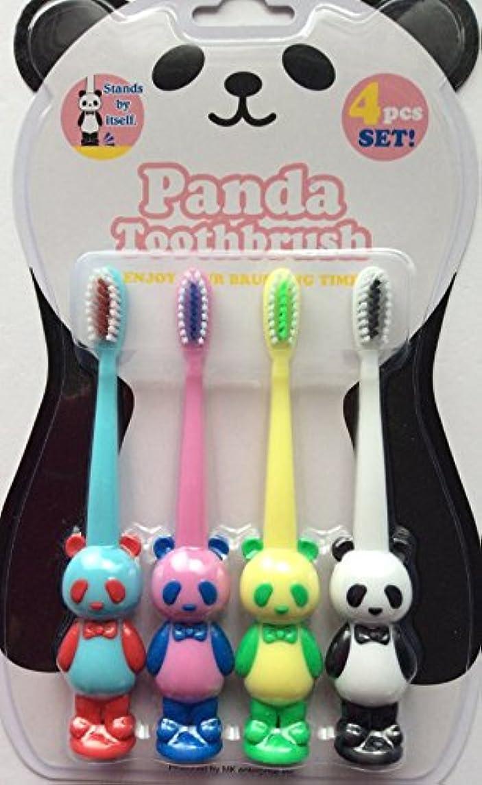 連結する鏡話アニマル パンダ 歯ブラシ 4P セット (カラフルパンダ)