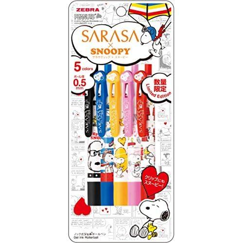 ゼブラ 水性ボールペン サラサクリップ スヌーピー 0.5 5色A JJ29-SN2-5CA