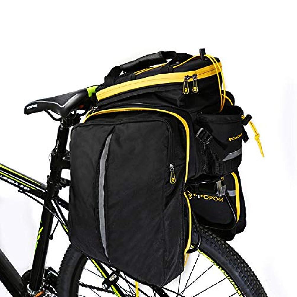 広範囲わずらわしい強化する自転車のパニエのバイクのパニエのトランク袋、防水カバーが付いているサイクリング旅行のための大容量の防水自転車の後部座席パニエフィット 自転車サドルバッグ大容量 (色 : 黄)