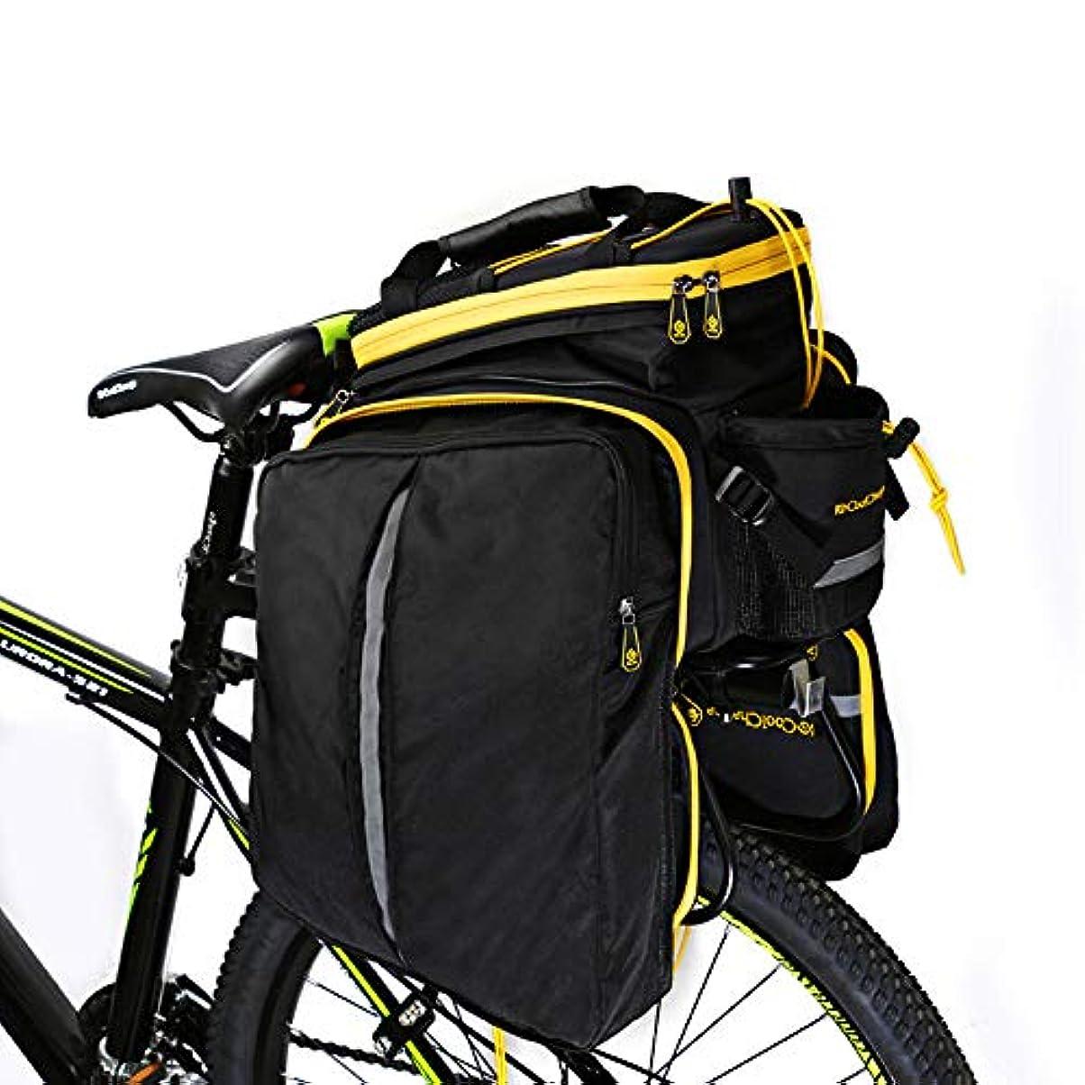 梨わずらわしい伝染性自転車バッグ 自転車パニエトランクバッグ、大容量防水自転車リアシートパニエフィット、防水カバー付き自転車走行用 (色 : 黄)