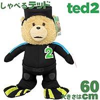 ノーブランド品 TED2 ぬいぐるみ グッズ テッド 実物大 60cm(24inch) スキューバ バージョン R指定版 [並行輸入品]