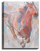 DIANOCHEキャンバス壁アートフレームとUnframed by Hooshang Khorasani Hear the Pounding II–Unique、装飾、芸術的、Designer 21 x 17 CANB-HooshangKhorHearthePounII3