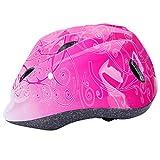 ヘルメット 子供用 1-7歳向け 自転車 ジュニア 自転車用品 軽量 通勤通学 サイクリング スケートボード用 45-52cm ダイヤル 調整可 X25 ピンク