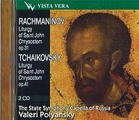 Rachmaninov. Tchaikovsky. Liturgy Of Saint John Chrysostom (2CD)