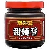 S&B 李錦記 甜麺醤(テンメンジャン) 100g