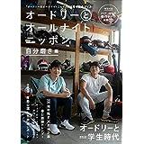 【Amazon.co.jp限定】特製ポストカード付(数量限定)『..