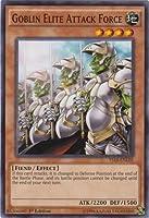 遊戯王 英語版 Goblin Elite Attack Force (YS15-ENL05) - Starter Deck: Dark Legio...