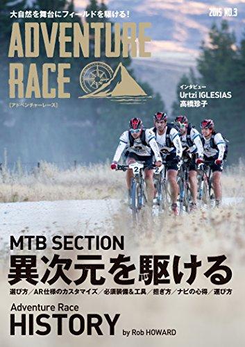 Adventure Race 2015