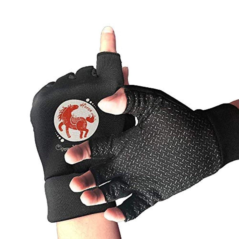くびれた別のに対してCycling Gloves Chinese Zodiac Horse Men's/Women's Mountain Bike Gloves Half Finger Anti-Slip Motorcycle Gloves