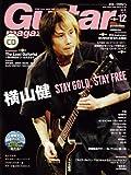 Guitar magazine (ギター・マガジン) 2011年 12月号 (CD付き) [雑誌]