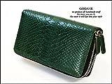 GODANE (ゴダン) Wラウンド ファスナー sppw8055cp/mD.Green (ダークグリーン) ダイヤモンドパイソン長財布 [蛇革財布][メンズ長財布][誕生日プレゼント][ダブルファスナー]