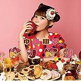 ドリドリ(初回生産限定盤)(DVD付)