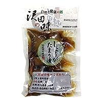 【国産原料使用】沢田の味 しょうが たまり漬 100g