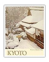 京都、日本 - 冬の風景 - ビンテージな世界旅行のポスター c.2001 - アートポスター - 41cm x 51cm