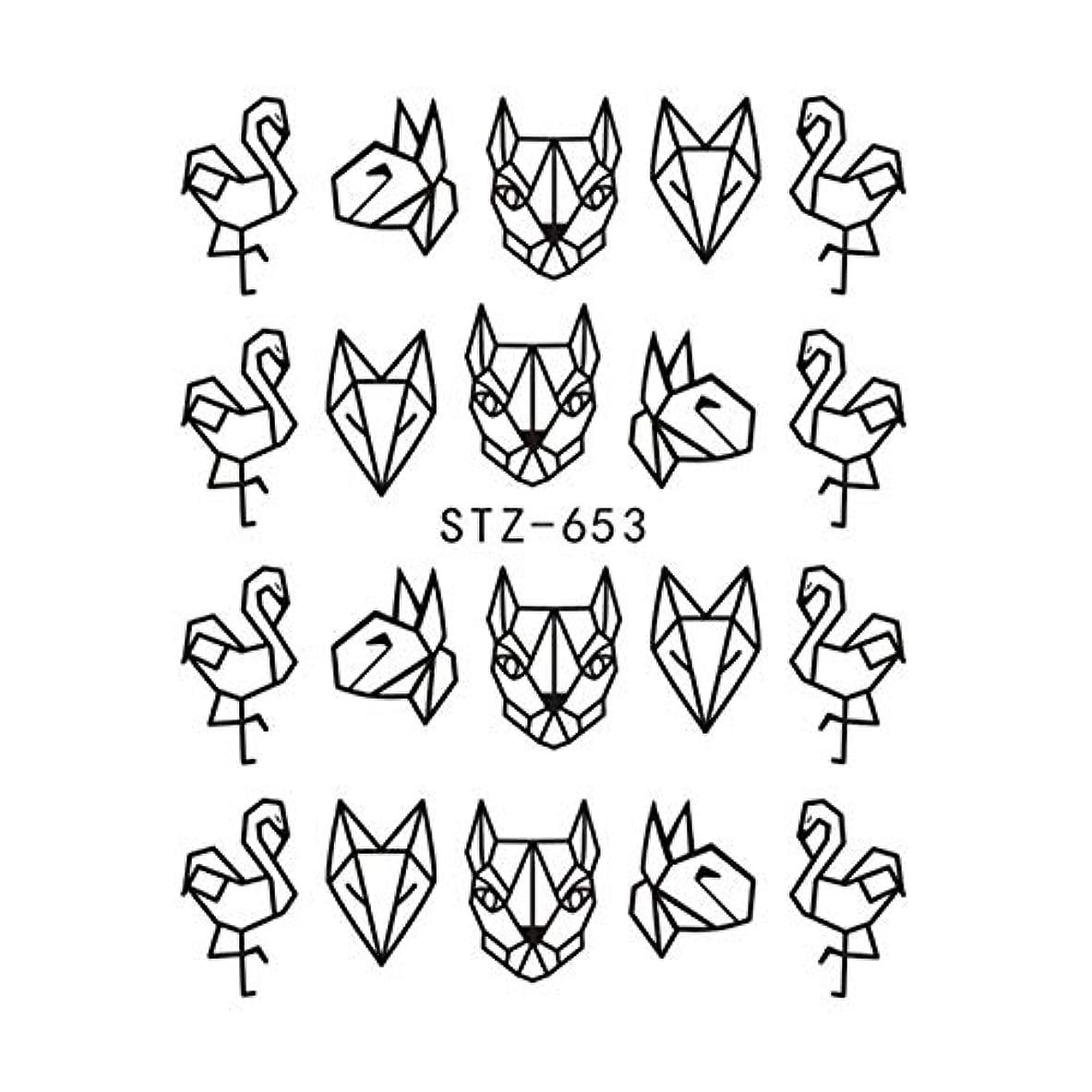 マークダウン簡単に首謀者Yan 3ピースウォーターネイルステッカー漫画の動物中空デザインネイルデカール(STZ609) (色 : STZ653)