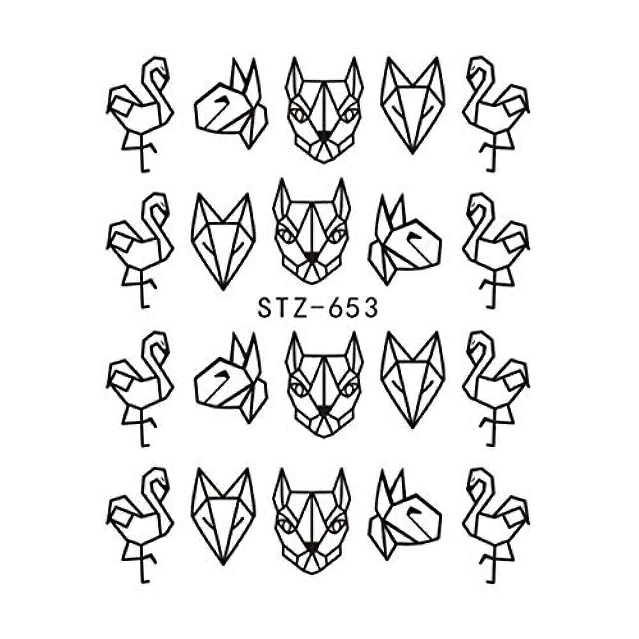 サイバースペース貴重な運営Yan 3ピースウォーターネイルステッカー漫画の動物中空デザインネイルデカール(STZ609) (色 : STZ653)