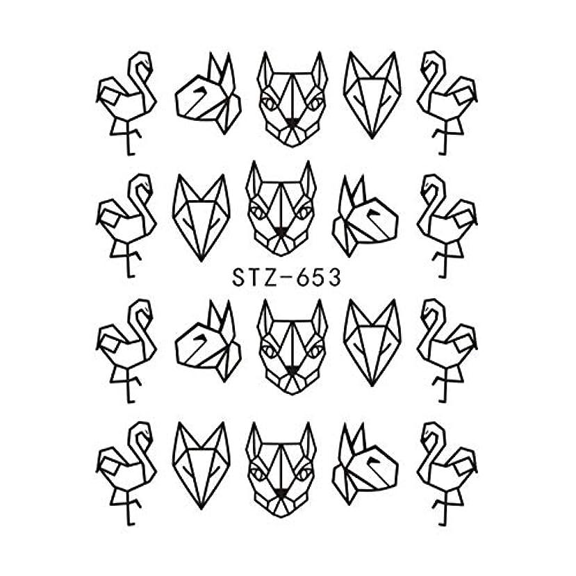 我慢する依存する試すYan 3ピースウォーターネイルステッカー漫画の動物中空デザインネイルデカール(STZ609) (色 : STZ653)