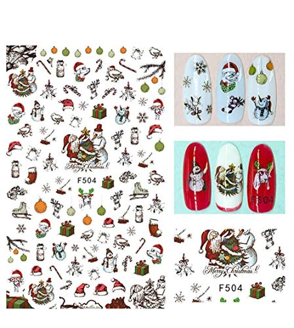盆地食い違い無視Dream サンタクロース ネイルステッカー カラフル おしゃれ 貼るだけ クリスマス レーザーステッカー ジェルネイルシール マニキュア ネイルストリップ 貼るだけ マニキュア ネイルラップ レディース プレゼント 可愛い (E)