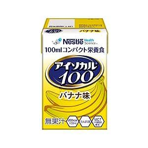 Nestle (ネスレ) アイソカル 100 バナナ味 100ml×24