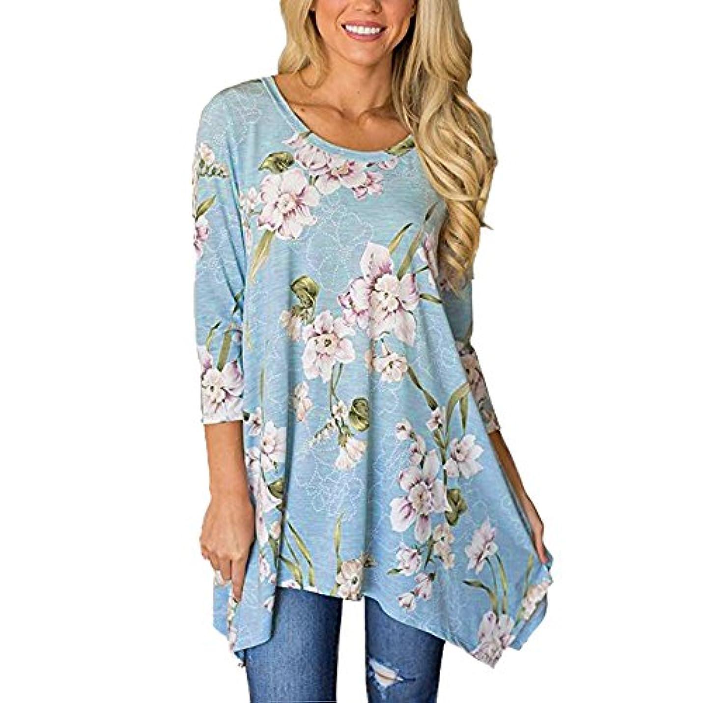 熱心な警告キラウエア山SakuraBest Women Loose Flowy Flowers Long Sleeve Tank T Shirts Tops Irregular Blouse