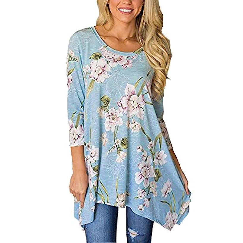 正しいメドレーサラダSakuraBest Women Loose Flowy Flowers Long Sleeve Tank T Shirts Tops Irregular Blouse
