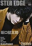 STER EDGE 001 (ロマンアルバム)