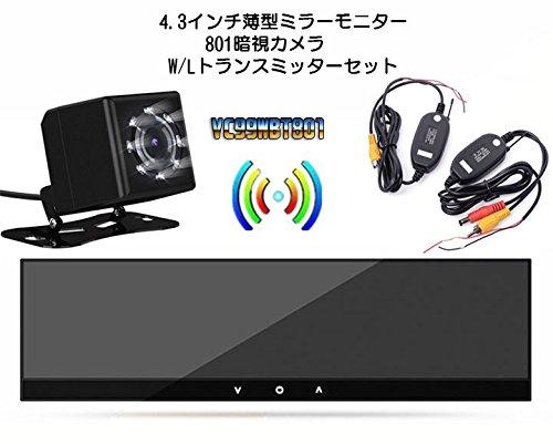 MIFO ワイヤレス バックカメラ セット 4.3 インチ ...