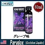 Excision Liquids (エクシジョンリキッズ) 60ml リキッド 音楽 海外 電子タバコ (Paradox(パラドックス)60ml)