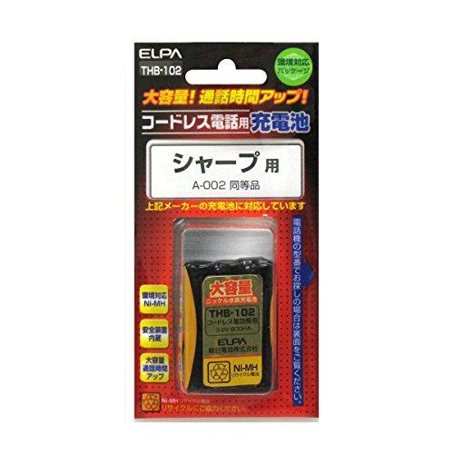 ELPA エルパ コードレス電話用 大容量充電池 THB-102