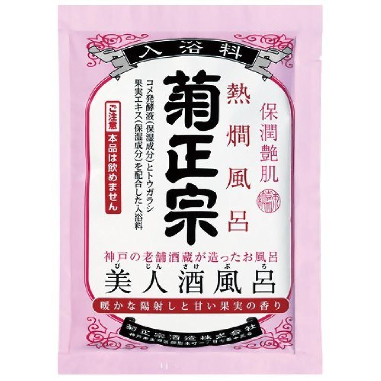 設計図価格写真を描く菊正宗 美人酒風呂 熱燗風呂