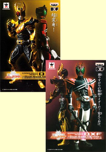 가면 라이더 시리즈 DXF피규어~Dual Solid Heroes~vol.6 전2종 세트-