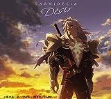 Desir(期間生産限定盤)(DVD付)