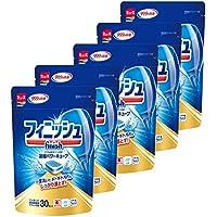 フィニッシュ 食洗機用洗剤 タブレット パワーキューブ 30個×5 (150回分)