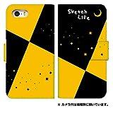 [iPhone6Plus] スマホケース 手帳型 ケース デザイン手帳 アイフォン6 プラス 8151-A. 小さい星 かわいい おしゃれ かっこいい 人気 柄 ケータイケース