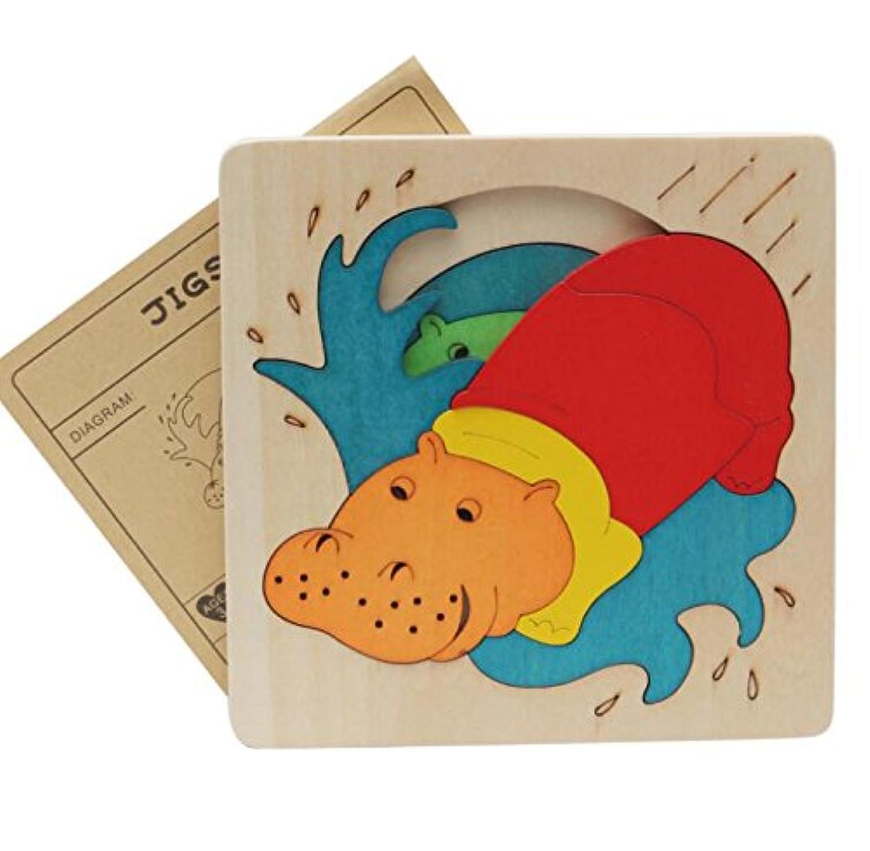 HuaQingPiJu-JP 創造的な木製の3D教育パズルアーリーラーニング番号の形の色の動物のおもちゃキッズのための素晴らしいギフト(カバ)